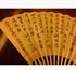 古文玩古董杂项包老保真精品折扇面把玩艺术品尤小云书法黄亭山画