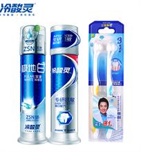 极地白+泵式专研美白 抗敏美白泵式按压牙膏260g