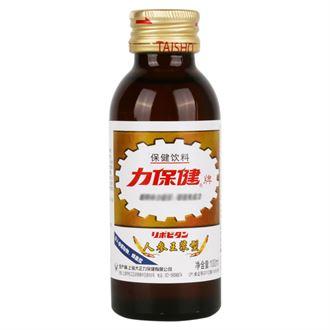 新货 力保健人参王浆型100mlx50瓶/盒 功能饮料 江浙沪皖包邮