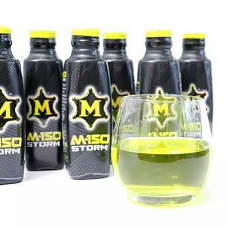 红牛原装进口维生素正品运动功能饮料黑色M150*150ML50瓶整箱包邮