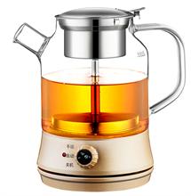 心好养生壶全自动加厚玻璃多功能电热蒸茶器黑茶煮茶器养身花茶壶