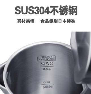 Kinhao/健浩 JK-25W旅行便携小功率304不锈钢双层保温电热水壶杯