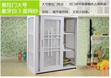 挂墙实木碗柜餐边柜酒柜茶水柜碗橱储物小碗柜简易橱柜厨房柜菜柜