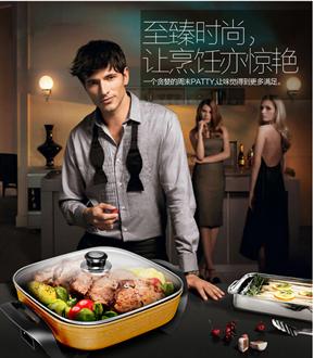 家用电炒锅炒菜烧烤火锅多功能一体不粘电煎涮蒸锅小家电厨房电器